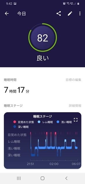 Screenshot_20200623-094224_Fitbit.jpg