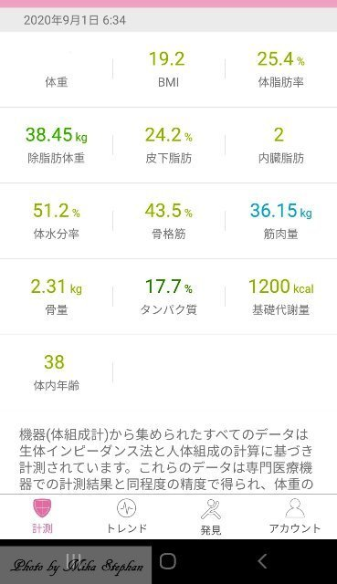 Screenshot_20200901-063726_Renpho.jpg
